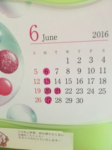 2016-05-31 11.32.42